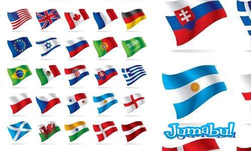 banderas vectorizadas argentina brasil espana - Iconos de Banderas Vectorizadas