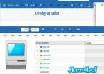 herramienta visualizar web - Herramienta para Visualizar tu Sitio Web en Distintos Dispositivos