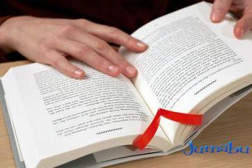 marcador-de-libros-inteligente