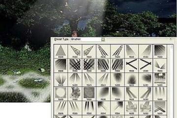 pincel photoshop luz - Pinceles para Photoshop Efecto Luz Ambiente