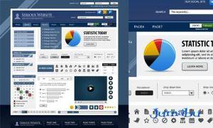 website elements vector - Diseño web vectores