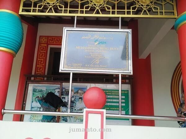 sejarah masjid cheng hoo purbalingga