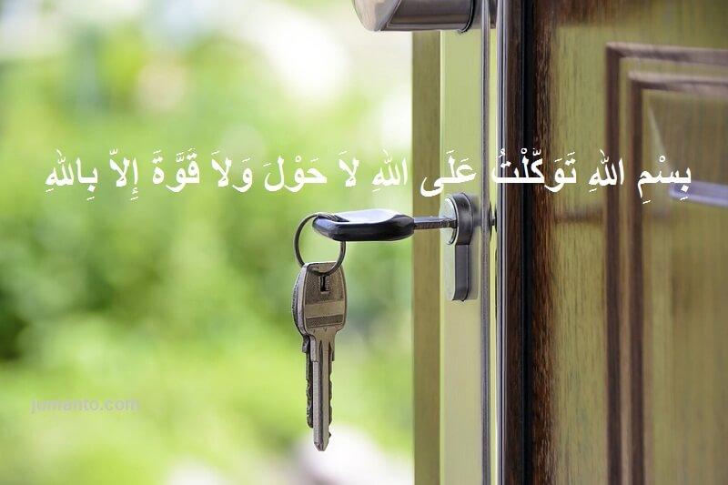gambar tulisan arab bismillahi tawakkaltu 'alallah dan artinya