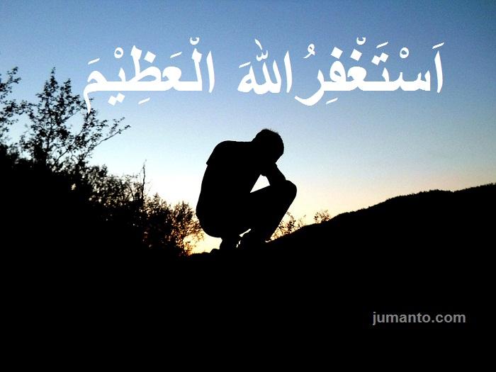 Gambar Tulisan Arab Astaghfirullah Al 'Adzim Lengkap Dengan Artinya Yang Benar