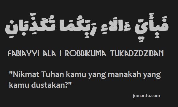 tulisan arab latin fabiayyi ala i robbikuma tukadziban dan artinya
