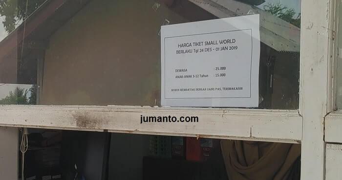 harga tiket masuk small world purwokerto