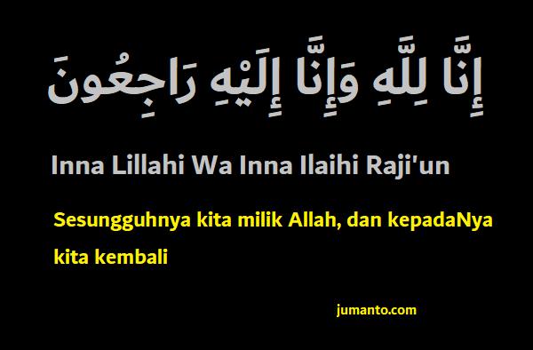 tulisan innalillahi yang benar dalam bahasa arab dan artinya lengkap tulisan innalillahi yang benar dalam