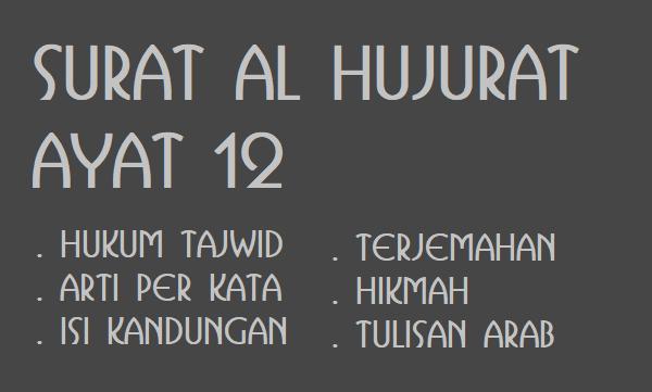 hukum tajwid surat al hujurat ayat 12 beserta arti per kata terjemahan dan kandungan