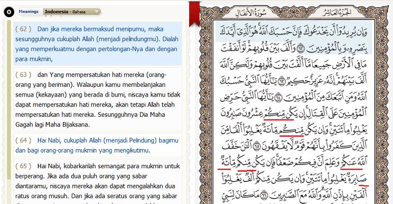 kumpulan contoh bacaan ikhfa haqiqi dalam al quran lengkap semua huruf