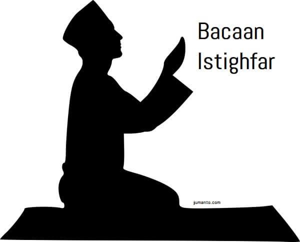astaghfirullahaladzim disebut bacaan istighfar