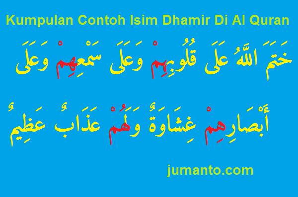 kumpulan contoh isim dhamir di dalam al-quran