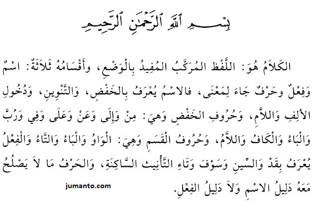 pembagian kalam dalam kitab jurumiyah menjadi isim fi'il dan hurf