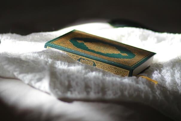Contoh Mim Mati Bertemu Ba (Ikhfa Syafawi) Di Juz 30 Lengkap