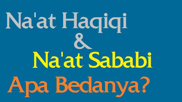 Pengertian Na'at Sababi Dan Na'at Haqiqi Beserta Contohnya Lengkap