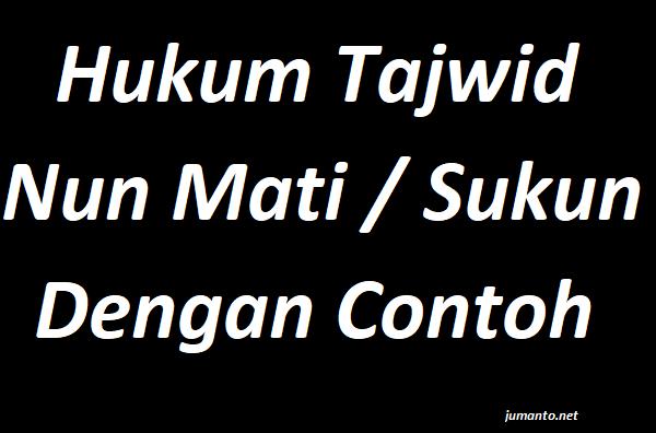 Hukum Bacaan Nun Mati Bertemu Ain Beserta Contohnya Lengkap