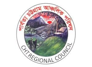 CHT Regional Council Logo
