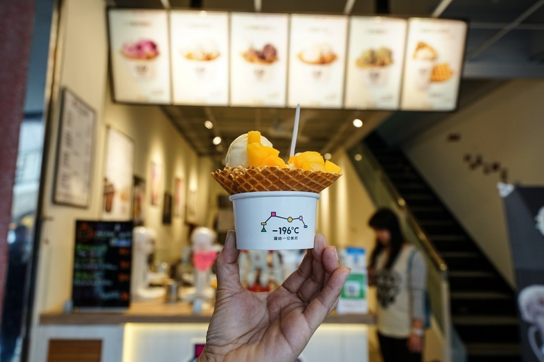 【花蓮冰品】雞蛋仔配冰淇淋也太對味了吧 而且還是用分子料理冰淇淋-G9分子冰淇淋 – 跳躍的宅男