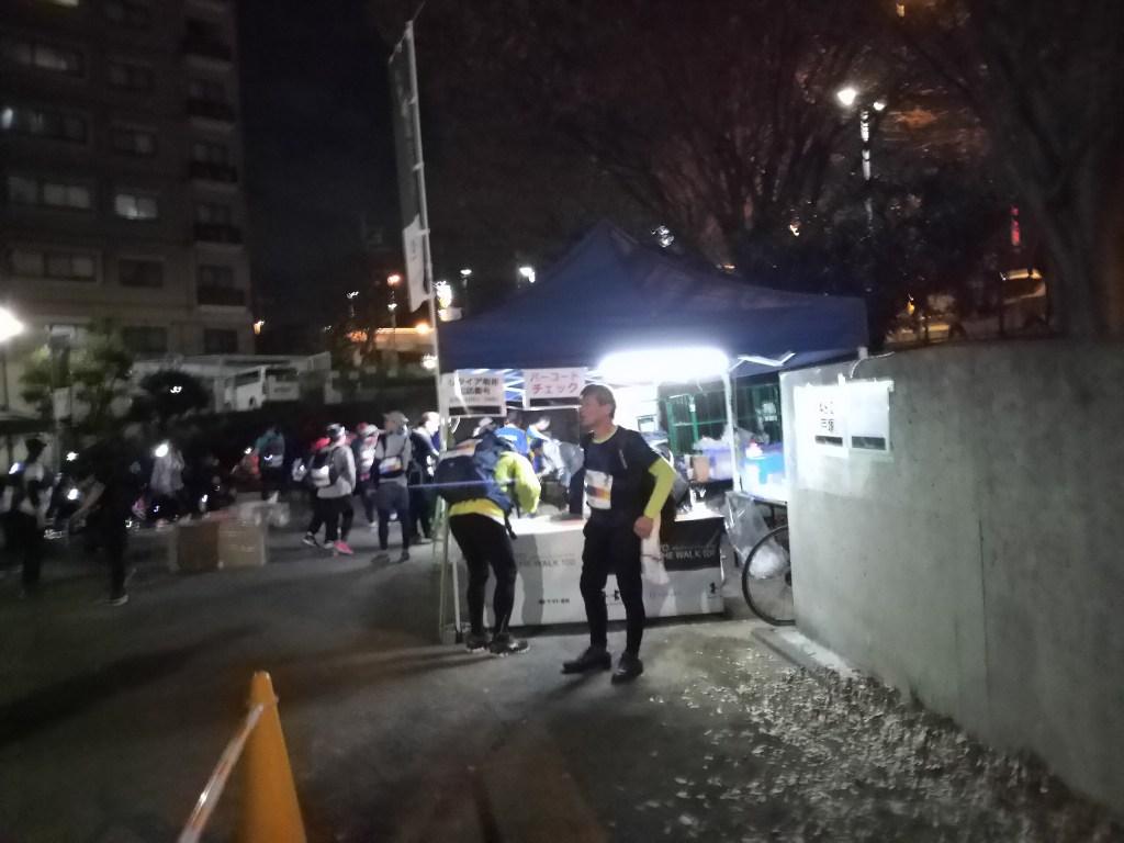 第2エイドの「戸塚十ノ区あじさい公園」