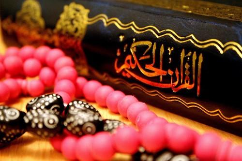 quran-pink-tasbeeh.large