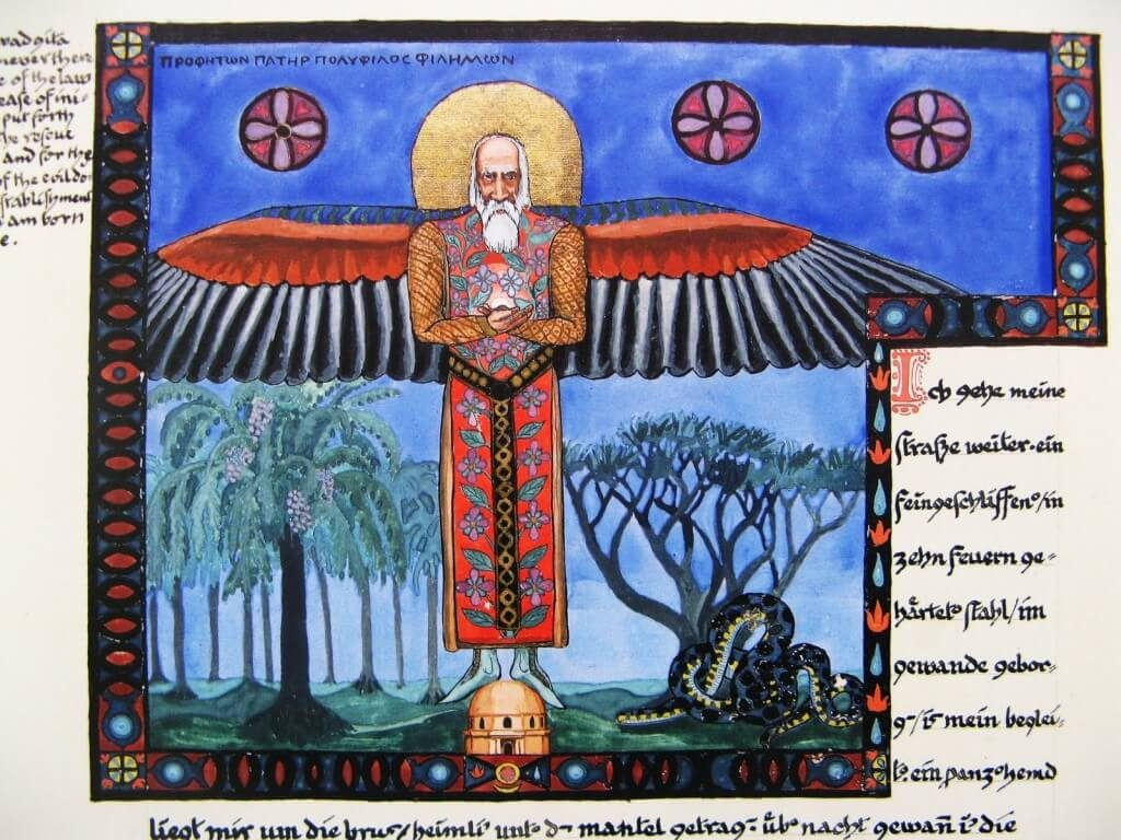 """An illustration from Jung's personal journal """"The Red Book"""""""
