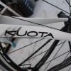 クォータ カルマ でサイクリング!