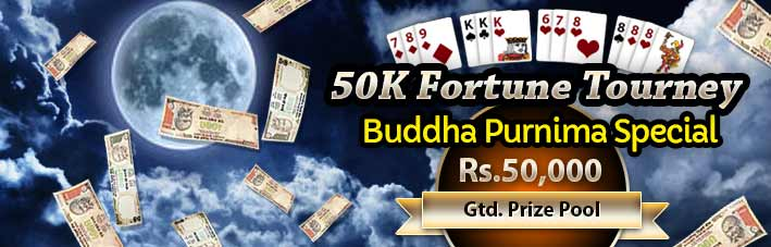 rummy tournament