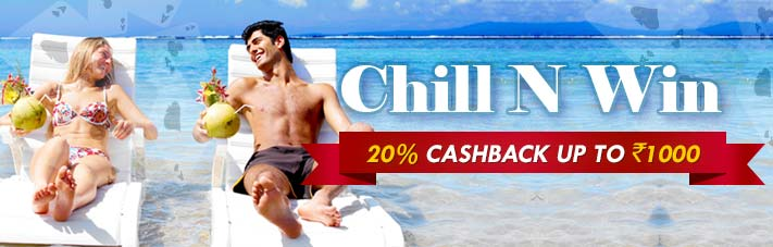 rummy cashback chill n win