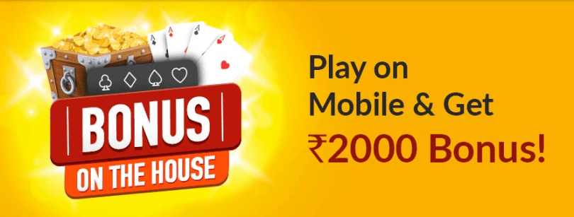 Junglee Rummy bonus on the house