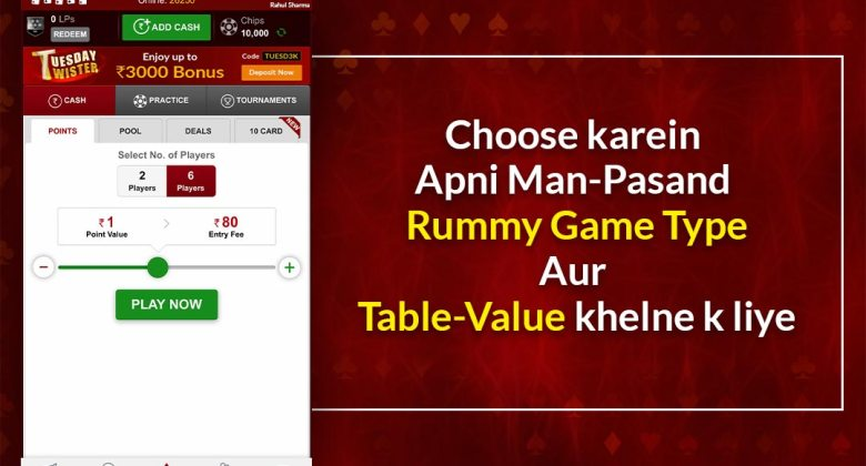 junglee rummy tables and rummy game types