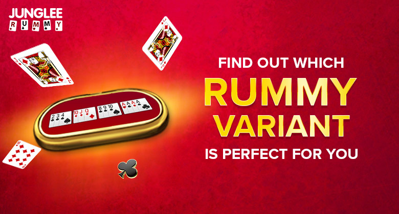 Perfect Rummy Variant