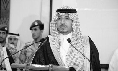 Un prince saoudien tué dans le crash d'un hélicoptère 33