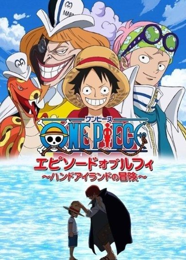 One Piece Hand Island Adventure Sub Indo Lengkap | Juragan ...