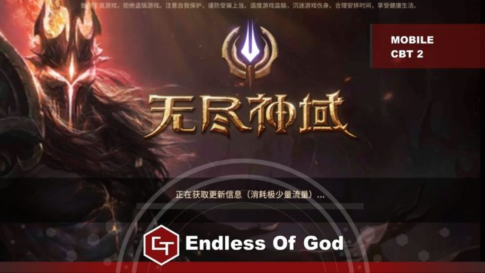 game keren Endless of gods