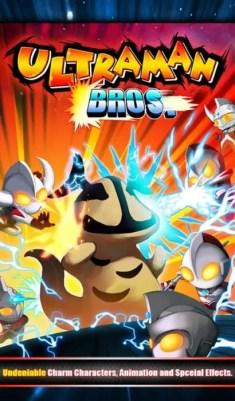 Game Ultraman Bross