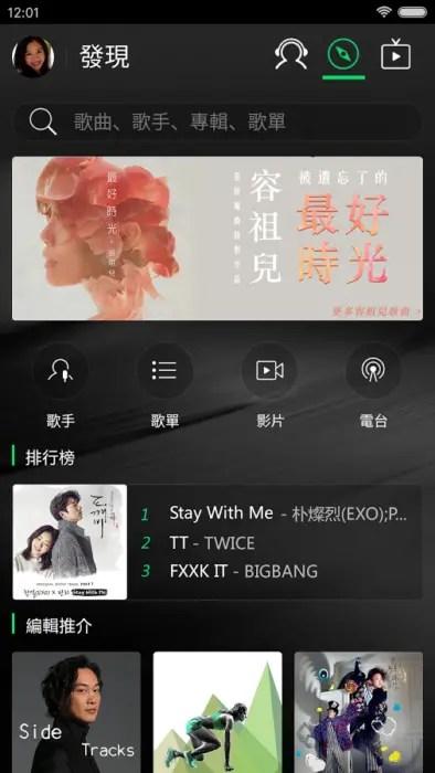 aplikasi download lagu karaoke