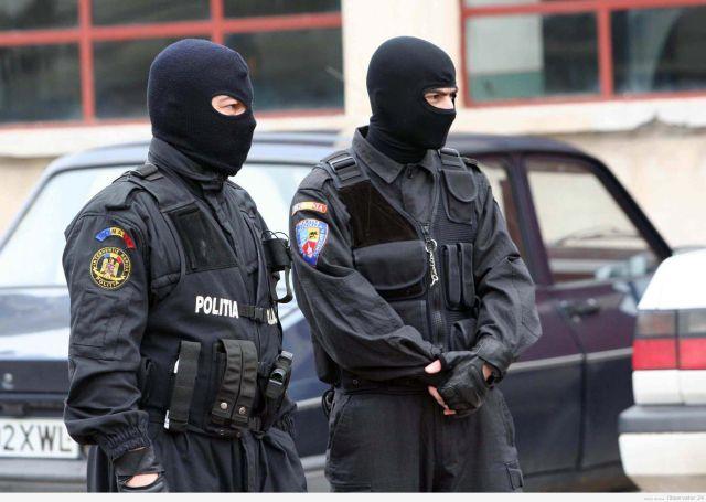 arest timisoara