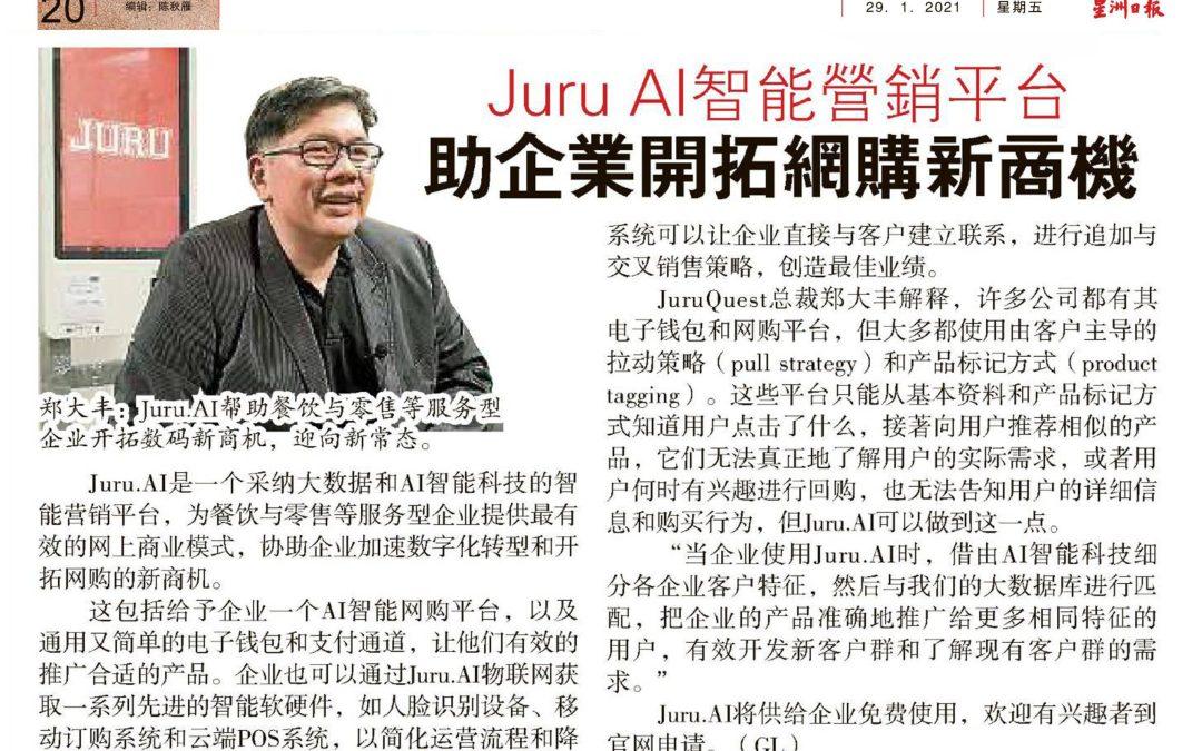 JURU AI Article in Sin Chew Newspaper