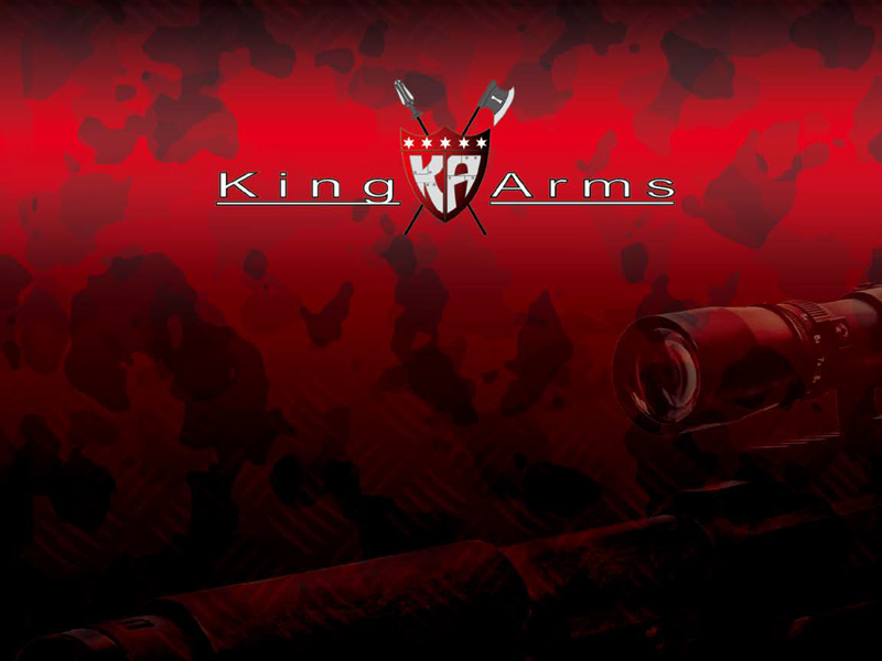 king arms airsoft rifles