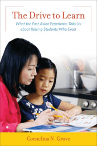 drive to learn, dr. cornelius grove, book review