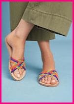 Summer 2017 Fashion Slide Mule Sandals Matiko April Woven Slide Sandals