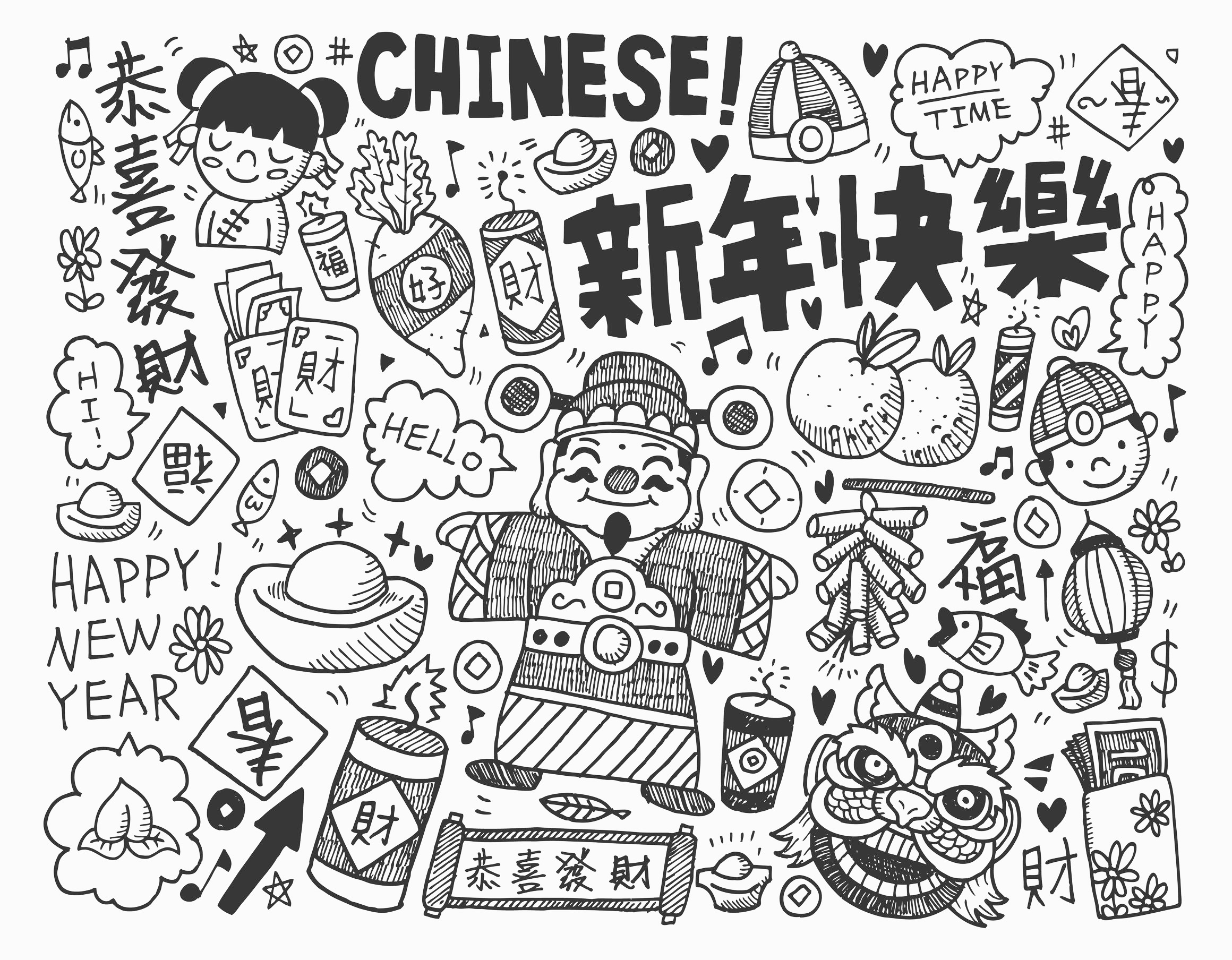 Happy Chinese New Year Style Doodle Chinese New Year Coloring
