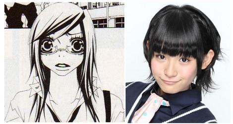 Nana Osakawa alias Hina Aso