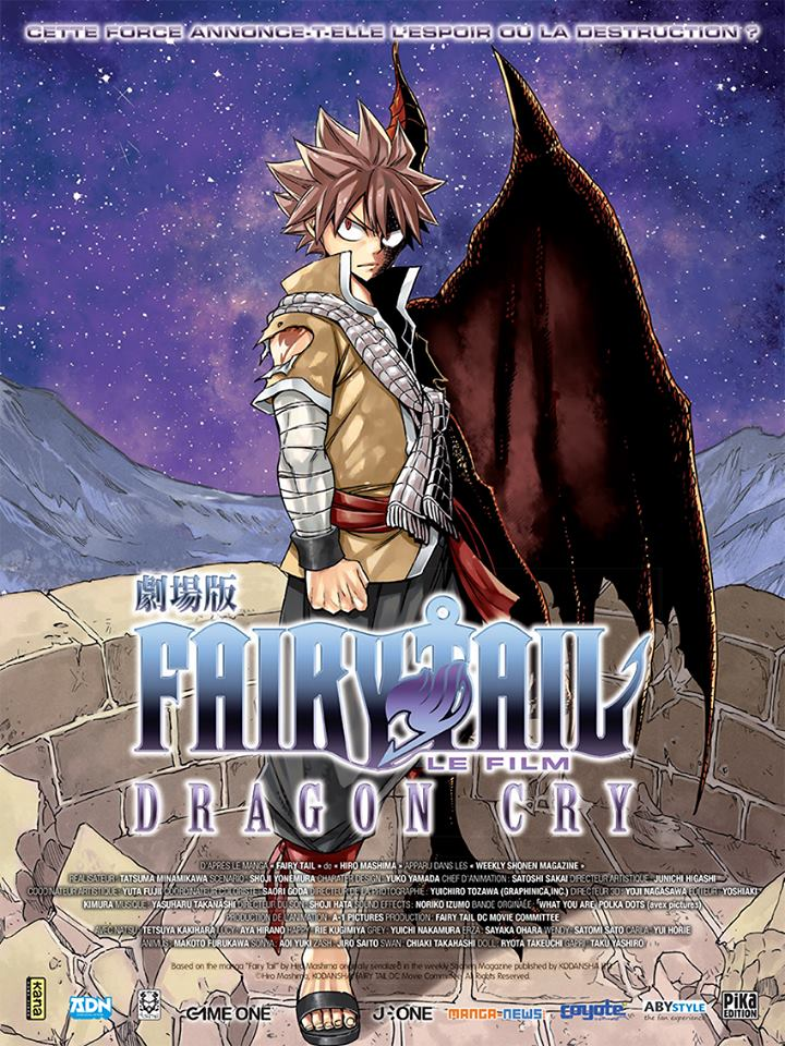 Affiche officielle du film Fairy Tail Dragon Cry