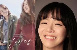 Lee_Sang-Heeourlovestory