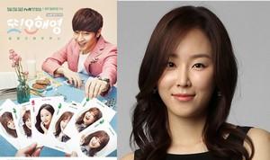Seo_Hyun-Jinanothermissoh