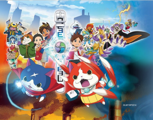 yokai watch le film 2