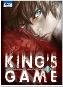 king's game T1