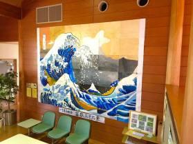 Hokusai enfants