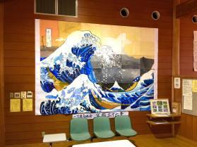 Hokusai vagu e2