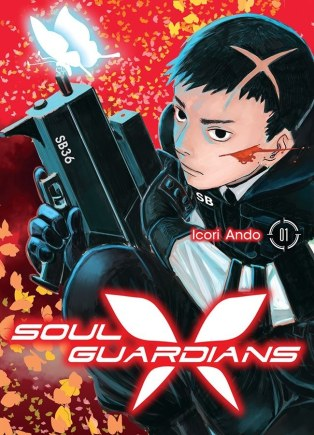 Soul Gardians